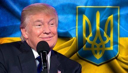 Рада обвинила США в разжигании военного конфликта на Украине